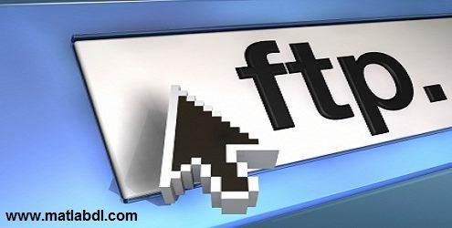 آشنایی کامل با پروتكل FTP