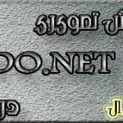 آموزش Ado.net در سی شارپ
