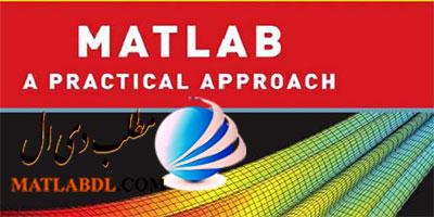آموزش مثال های عملی Matlab