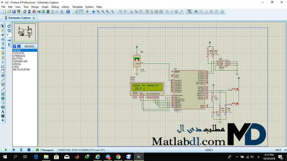 ذخیره اطلاعات دماسنج آنالوگ در EEPROM خارجی متصل به میکروکنترلر Avr