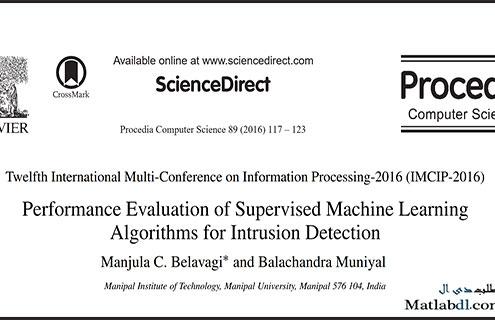مقاله ارزیابی الگوریتم های با ناظر در یادگیری ماشین جهت تشخیص نفوذ