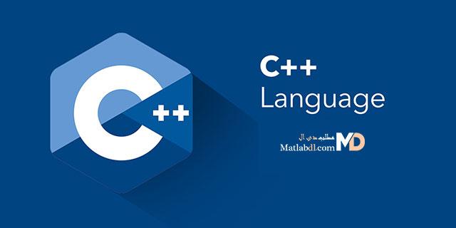 زبان C++ و همه چیز در مورد آن و مقایسه با زبان C