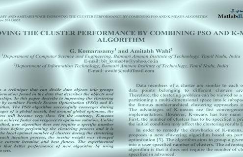 شبیه سازی مقاله بهبود کارایی خوشه بندی بوسیله ترکیب PSO و الگوریتم k-means با متلب