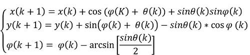 معادلات دینامیکی اتومبیل