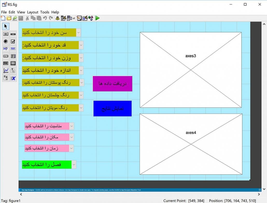 پروژه پیاده سازی یک سیستم توصیه گر ترکیبی با متلب