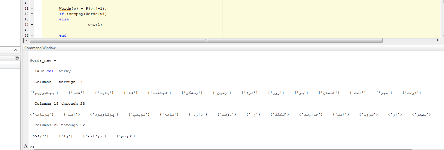 پیاده سازی پروژه Part of Speech Tagging در نرم افزار متلب